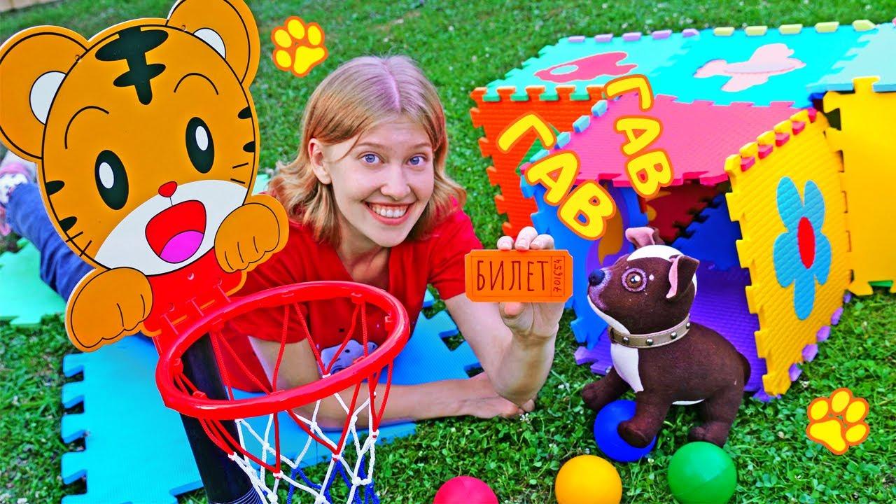 Как МАМА — Игра Парк аттракционов! Видео для детей про мягкие игрушки — Как мама