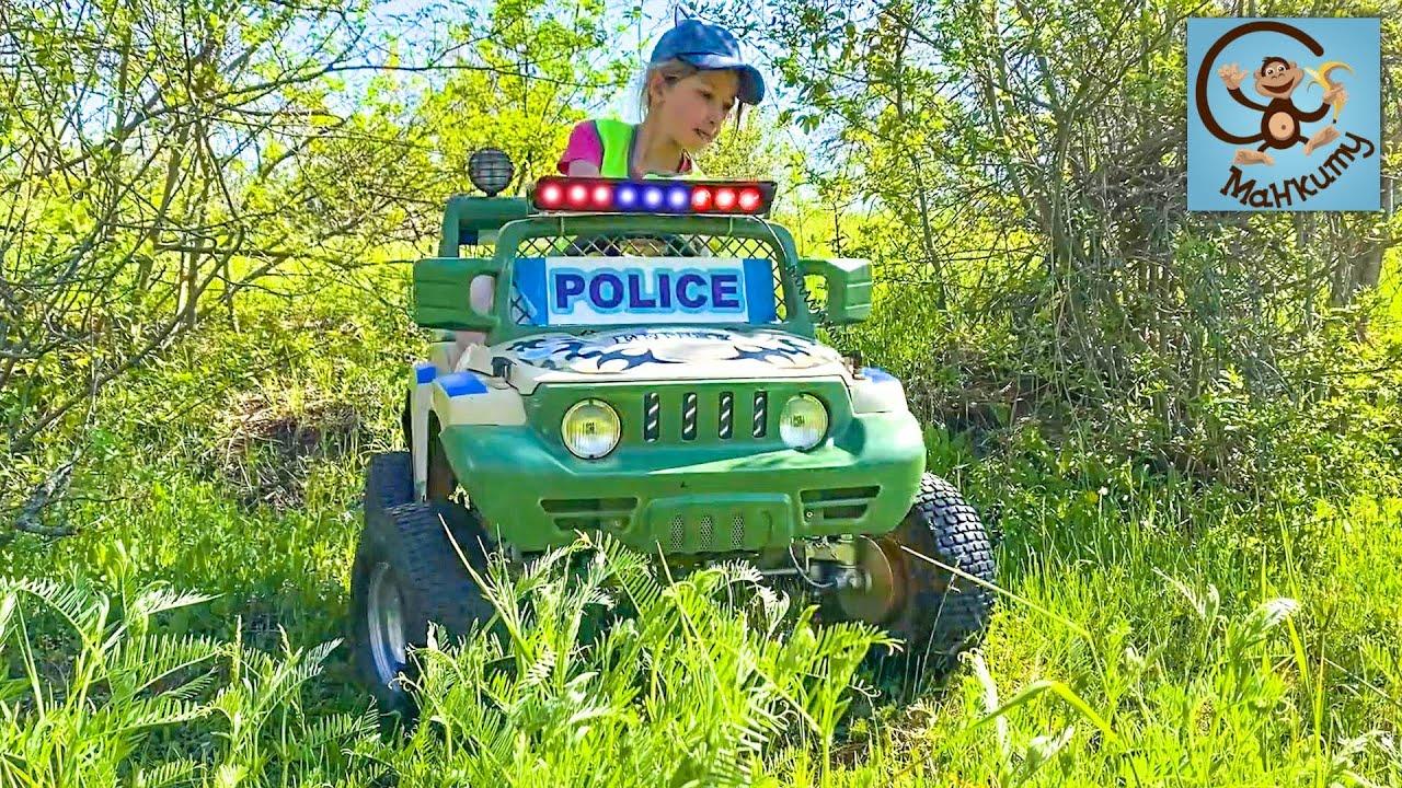 Манкиту — Дети и Машина. Диана и Даня играют в полицию на машинах. Манкиту