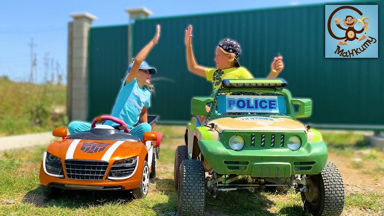 Манкиту — Дети и Машина. Диана и Даня на Машине убегают от Оборотня. Манкиту