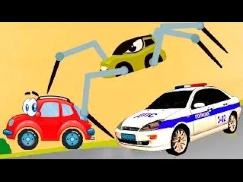 Машинка Вилли и Редди спают машинки!  Новые мультфильмы 2021 для детей — Погоня.
