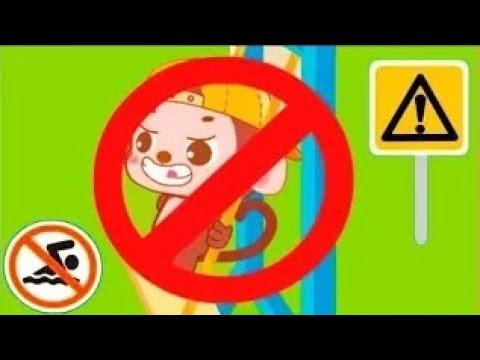 Мультфильмы про машинки развивающие — Безопасность для детей! Новые детские мультики про машинки.