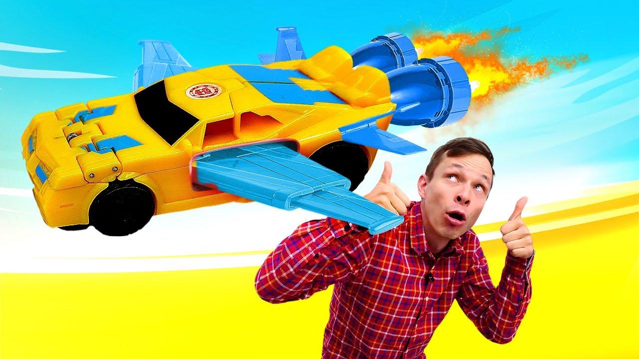 ПАПА тайм — Реактивный Бамблби! Фёдор прокачивает Машины Трансформеры! — Прикольные видео игры битвы онлайн