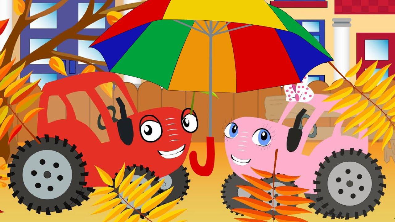 Теремок ТВ — Осень — Тыр Тыр Трактор — Песенки для детей
