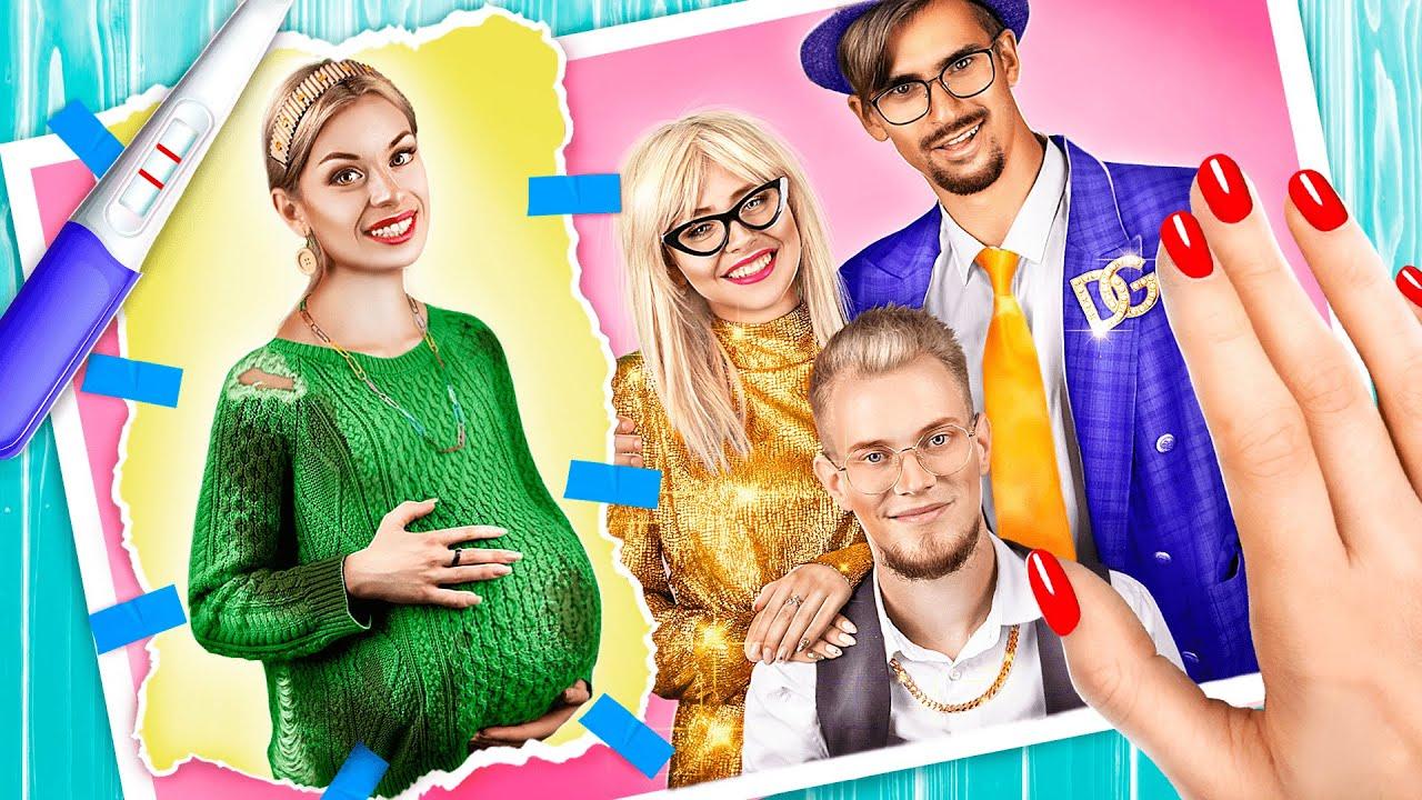 Трум Трум СЕЛЕКТ — Бедная беременная в богатой семье