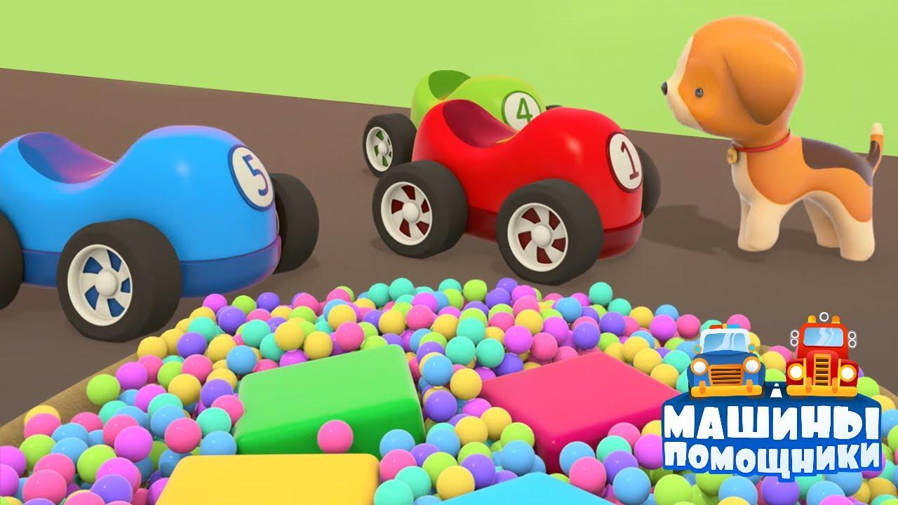 ТВ Деткам — Развивающие мультики Машины Помощники. Новая серия — Яма на дороге. Мультфильмы для малышей